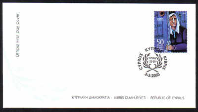 Cyprus Stamps SG 1095 2005 50th Anniversary of the EOKA Struggle - Official