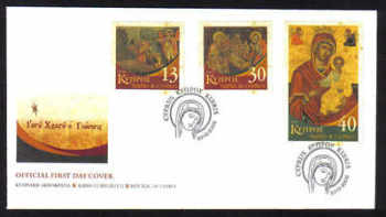Cyprus Stamps SG 1102-04 2005 Christmas Frescos - Official FDC