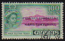 Cyprus Stamps SG 199 1960 Definitives 100 Mils - USED (e324)