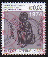 Cyprus Stamps 2009 Refugee Fund Tax SG 1181 - USED (e320)
