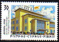 Cyprus Stamps SG 940 1998 30c Europa Festivals - MINT