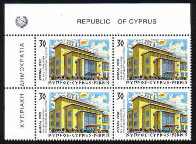 Cyprus Stamps SG 940 1998 30c Europa Festivals - Block of 4 MINT (e328)