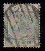 Cyprus Stamps SG 020a 1883 Four 4 Piastres - USED (e326)