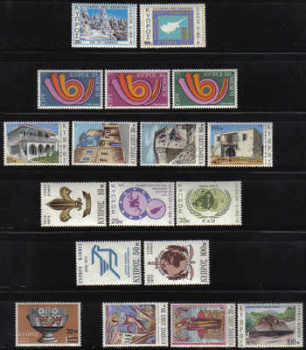 Cyprus Stamps 1973 Complete Year Set - MINT