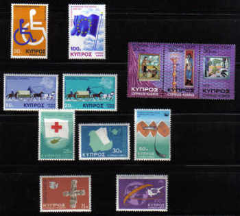 Cyprus Stamps 1975 Complete Year Set - MINT