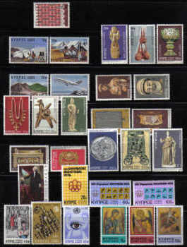 Cyprus Stamps 1976 Complete Year Set - MINT