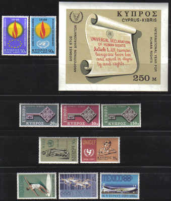 Cyprus Stamps 1968 Complete Year Set - MINT