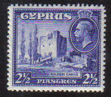 Cyprus Stamps SG 138 1934 KGV  2 1/2 Piastre - MH