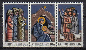 Cyprus Stamps SG 382-84 1971 Christmas - MINT