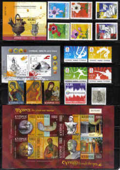 Cyprus Stamps 2008 Complete Year Set - (Booklets not included) MINT