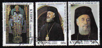 Cyprus Stamps SG 490-92 1977 The Death of Archbishop Makarios III - USED (e346)