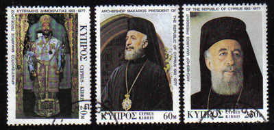 Cyprus Stamps SG 490-92 1977 The Death of Archbishop Makarios III - USED (e
