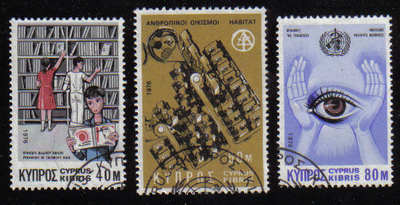 Cyprus Stamps SG 475-77 1976 Anniversaries and events - USED (e345)
