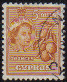 Cyprus Stamps SG 175 1955 QEII  5 Mils - USED (e360)