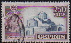 Cyprus Stamps SG 185 1955 QEII 250 Mils - USED (e382)
