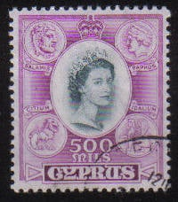 Cyprus Stamps SG 186 1955 500 Mils - USED (e385)