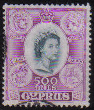 Cyprus Stamps SG 186 1955 500 Mils - USED (e384)