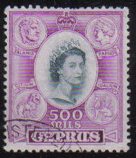 Cyprus Stamps SG 186 1955 500 Mils - USED (e386)