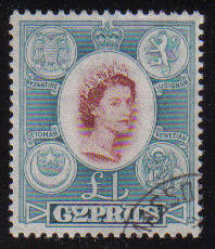 Cyprus Stamps SG 187 1955 QEII Definitive One Pound - USED (e387)