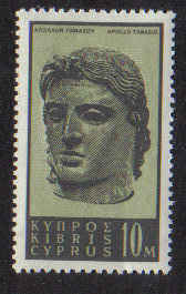 Cyprus Stamps SG 213 1962 10 Mils - MINT