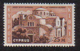 CYPRUS STAMPS SG 215 1962 25 MILS - MINT