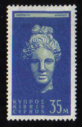 Cyprus Stamps SG 217 1962 35 Mils - MINT