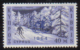 Cyprus Stamps SG 239 1964 40 Mils United Nations Overprint - MINT
