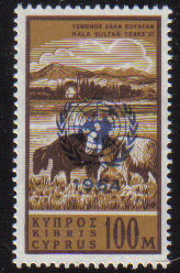 Cyprus Stamps SG 241 1964 100 Mils United Nations Overprint - MINT