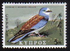 Cyprus Stamps SG 334 1969 5 Mils Birds - MINT