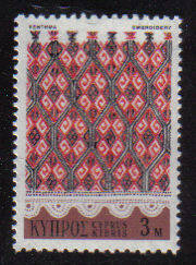 Cyprus Stamps SG 358 1971 3 Mils - MINT