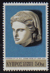 Cyprus Stamps SG 366 1971 50 Mils - MINT
