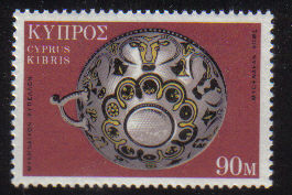Cyprus Stamps SG 368 1971 90 Mils - MINT