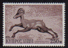 Cyprus Stamps SG 369 1971 250 Mils - MINT