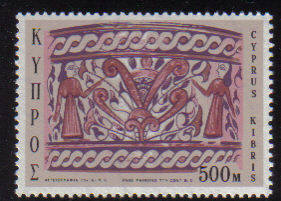 Cyprus Stamps SG 370 1971 500 Mils - MINT