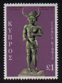Cyprus Stamps SG 371 1971 £1 One Pound - MINT