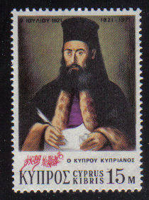 Cyprus Stamps SG 375 1971 15 Mils - MINT