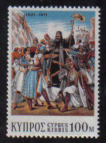 Cyprus Stamps SG 377 1971 100 Mils - MINT