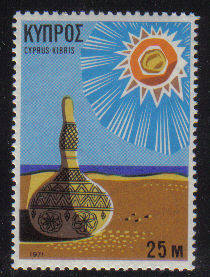 Cyprus Stamps SG 379 1971 25 Mils Tourism Year - MINT