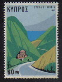 Cyprus Stamps SG 380 1971 60 Mils Tourism Year - MINT