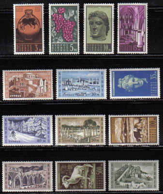 Cyprus Stamps SG 211-23 1962 1st Definitives - MINT