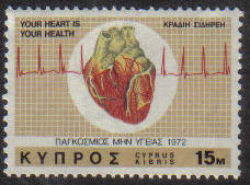 Cyprus Stamps SG 385 1972 15 Mils Heart Health - MINT
