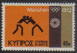 Cyprus Stamps SG 391 1972 40 Mils Munich Olympic Games - MINT