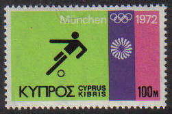 Cyprus Stamps SG 392 1972 100 Mils Munich Olympic Games - MINT