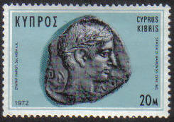 Cyprus Stamps SG 393 1972 20 Mils Ancient Coins - MINT
