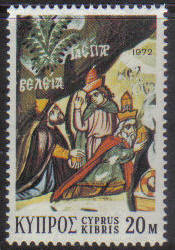 Cyprus Stamps SG 398 1972 20 Mils Christmas - MINT