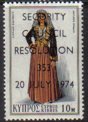 Cyprus stamps SG 431 1974 10 Mils UN Resolution Overprint - MINT
