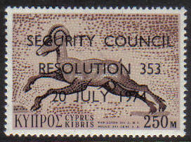 Cyprus stamps SG 434 1974 250 Mils UN Resolution Overprint - MINT