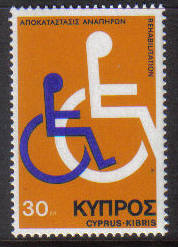 Cyprus Stamps SG 440 1975 30 Mils - MINT