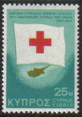 Cyprus Stamps SG 446 1975 25 Mils Anniversaries and Events - MINT