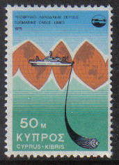 Cyprus Stamps SG 449 1975 50 Mils Telecommunication Achievements - MINT